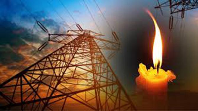 Bugün Bazı Mahallelerde Elektrik Kesinti Olacak
