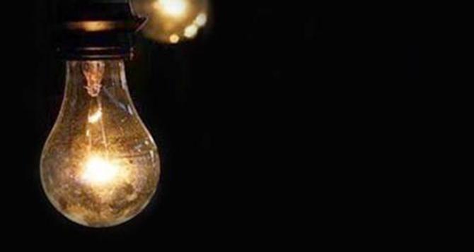 Bugün 4 Mahallede  Elektrik Kesintisi Olacak