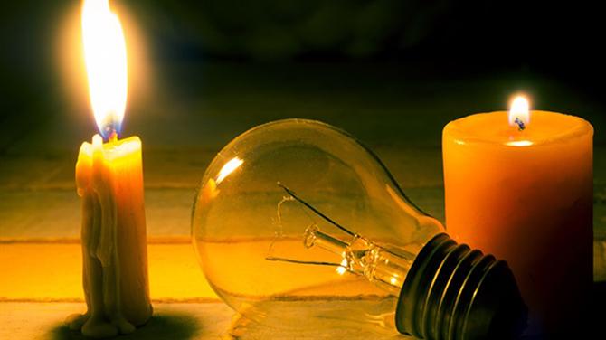 Bugün Bazı Mahallelerde Elektrik Kesilecek