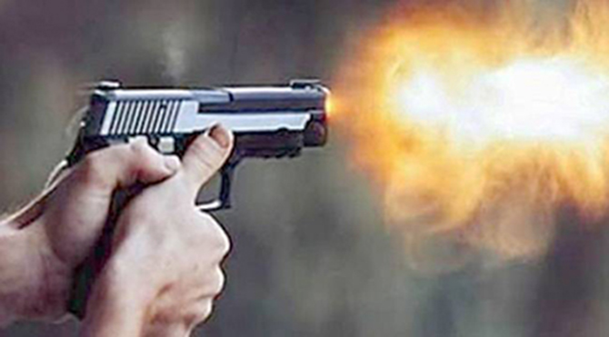 Ayrıldığı Eşini Silahla Yaraladı