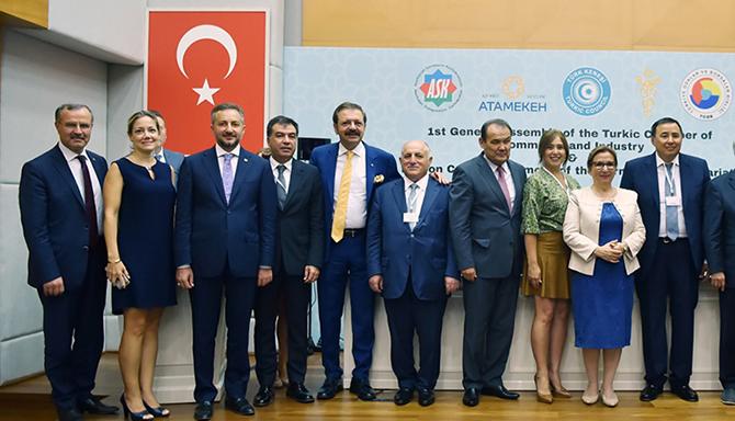 Türk Ticaret ve Sanayi Odası