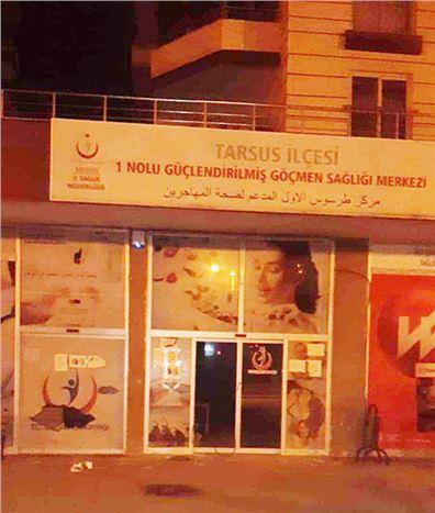 Öcalan'ın Yakalanmasını Bahane Edip Sağlık Merkezini Yakan 7 Şüpheli Yakalandı