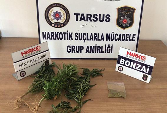 Kavgaya Giden Polis, Uyuşturucu Ele Geçirdi